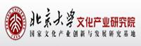 北京大学文化展业研究员