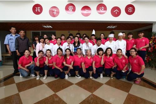 北大学园幼儿园北京龙山华府园开园典礼圆满成功